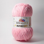 Dolphin baby 80309 ( розовый)
