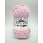 Dolphin baby 80319 (Розовый)