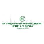 ПНК им. Кирова